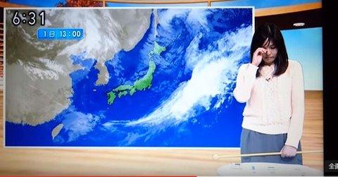 【いばっチャオ!】 NHK水戸放送局スレ その5 【いば6】 [無断転載禁止]©2ch.netYouTube動画>4本 ->画像>526枚